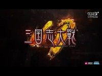 SEGA正版授权《三国志大战M》手游预告片曝光