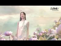 韩雪《灵山奇缘》主题曲MV