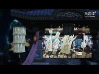 蜀山正传—九州异闻录游戏宣传视频
