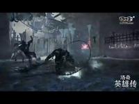 """《洛奇英雄传》""""被遗忘的要塞""""7.11邀您来战"""