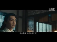天龙手游代言人张若昀《武当秘案》终极预告片