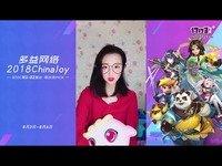 2018CJ�版���充���ShowGirl��韫�绯昏蒋濡瑰���逛汉����