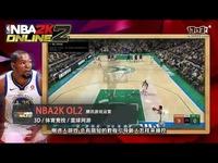 新游尝鲜坊《NBA2KOL2》3A篮球大作再度来袭