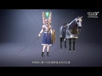 铁甲学堂第三十四课  群雄武将巴托里教学视频