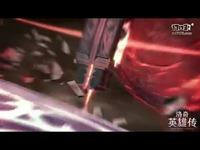 《洛奇英雄传》8.14敢死队巴罗尔现真容