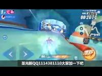 圣光游戏解说飞车:首发A车针尖!1000元必中!