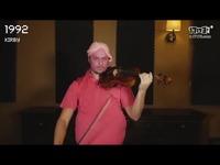 大神小提琴演奏:游戏音乐演变