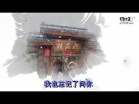 未曾留下地址 - 姚乙(浙江省丽水风景)