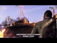 《战地5》新宣传:This is Battlefield V