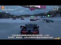 15大赛车游戏极限竞速地平线4购买需知