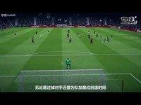 《FIFA19》盘带按键操作教程,轻松突破敌对禁区