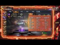 【TOP兵器谱】第69期:L-7镭射步枪L-6脉冲步枪
