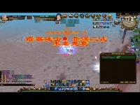 讲武堂:鬼谷PK系列1