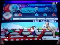 太鼓12亞,STAR SOLDIER/幸福氧氣失敗