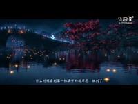 诛仙手游鬼道酷炫游戏CG