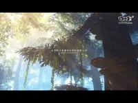 《古剑奇谭三》第四部宣传动画先导片