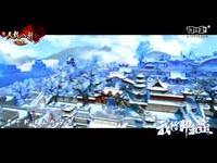 新天龙八部端游主题曲MV-我行即我道