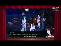 《仙剑4手游》正经情报社 第二集样片