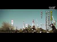 《刀剑乱舞》真人版电影