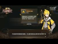《终焉誓约》副本宝箱道具玩法介绍
