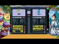 梦幻西游:玩家合宠出个性宝宝,稀有的翻页蝴蝶