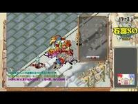 石器时代2.5中以气势压倒对手的PK战局