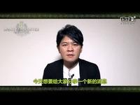 《怪物猎人世界》宣布加入简体中文|奇游电竞