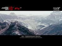 《流浪地球》最新预告片