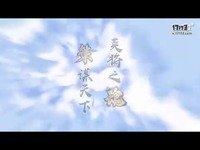 策魂三国 游戏演示
