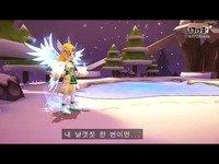 《王牌对决》全新装备莉莉的翅膀