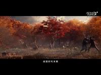 《只狼:影逝二度》宣传视频三(日语中字)