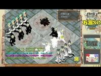 石器时代2.5 - 故事情人vs炫之队,PK加时决赛