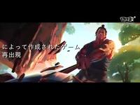 《Apex英雄》宣传片换成《刀剑神域》