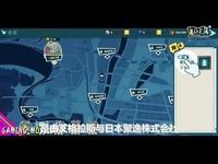 《路人超能100:灵能》试玩视频-17173新游秒懂