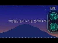 《SUNLESSCITY:夜景游戏》游戏视频
