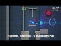《赤核》试玩视频-17173新游秒懂