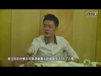《隐秘而伟大》20140603 第七期下 贾乃亮赴宴遭讹诈崩溃痛哭.mpg