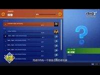 APEX行动03:速看APEX第一赛季更新!