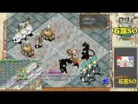 石器时代PK中的战斗目标