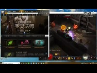 暗黑三北京玩家用死灵法师拉斯玛效率高层198层