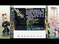 梦幻西游:玩家发出4蓝字无级别,找老王估价