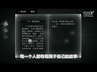 《遠方的故事》試玩視頻-17173新游秒懂