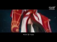 手游《神灵丛林》 MV