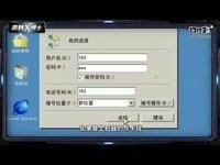 最早在中国成功的日本网游,2个月玩家超20万