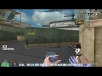 CF默心:英雄级代打霰弹!M37葵最强喷子准心!
