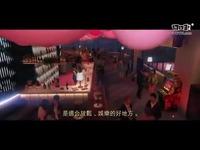 GTA 線上模式:「鑽石賭場度假村」