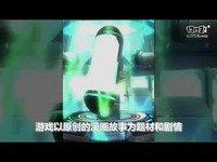 《Vital Gear》试玩视频-17173新游秒懂