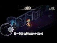 《宝石研物语:血缘之证》试玩-17173新游秒懂