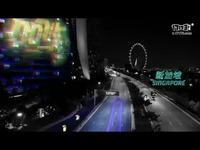 QQ飞车手游亚洲杯决赛,让速度点亮亚洲