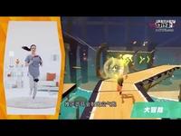 《健身环大冒险》中文介绍视频